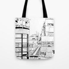 Tokyo - Nishiogi  Tote Bag