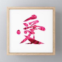 Japanese calligraphy & rose photography - Love Framed Mini Art Print