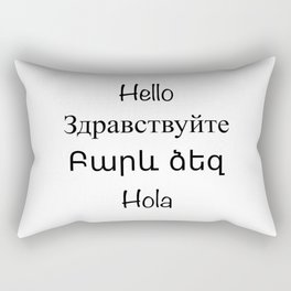 Greetings in English, Russian, Armenian, and Spanish Rectangular Pillow