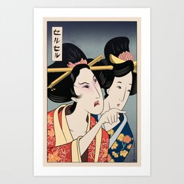 Woman Yelling at Cat Meme - Ukiyo-e style (1 in series of 2) Art Print