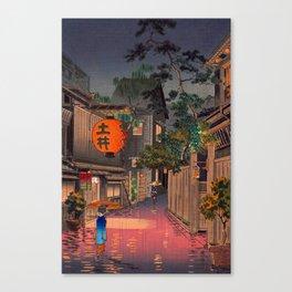 Tsuchiya Koitsu - Evening at Ushigome - Japanese Vintage Woodblock Painting Canvas Print