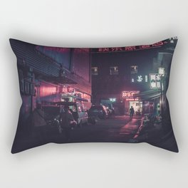 Changsha - China Rectangular Pillow