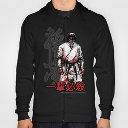 """Fighter in the Wind"" Hoody"