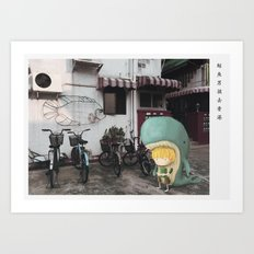 Whale Boy in Hong Kong Art Print