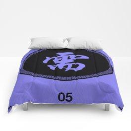 I Ching hexagrams 5, attending Comforters