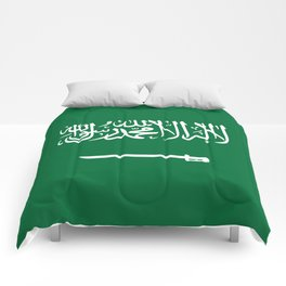National flag of  the Kingdom of Saudi Arabia - Authentic version to scale and color Comforters