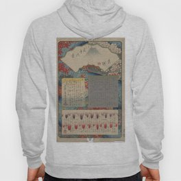 Hiroshige - 36 Views of Mount Fuji (1858) - 00: Table of Contents Hoody