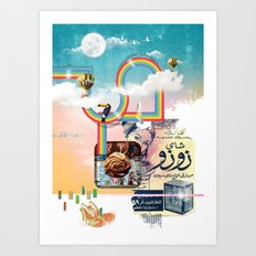 Insta Groove Art Print