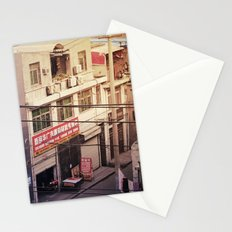 Xian Stationery Cards