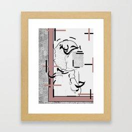 Seeking Identity Framed Art Print
