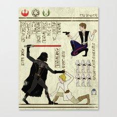 hero-glyphics: The Force Canvas Print