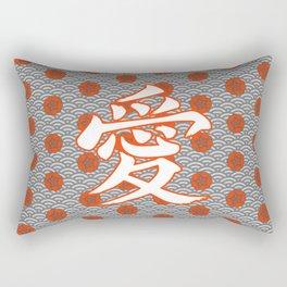 Eastern Love POPPY RED / Japanese character for love Rectangular Pillow