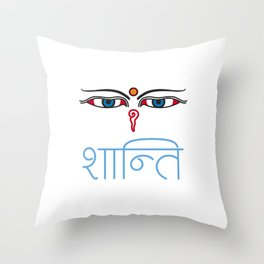 Shanti - buddha eyes Throw Pillow