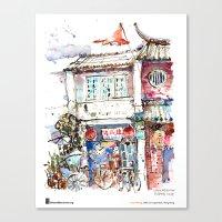"""Paul Wang, """"Armenian Street, Penang"""" Canvas Print"""