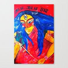 Durga, invoked. Canvas Print
