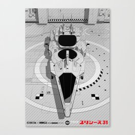 Ulysses 31 (alternate version) Canvas Print