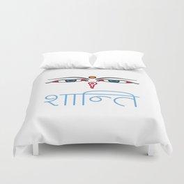 Shanti - buddha eyes Duvet Cover