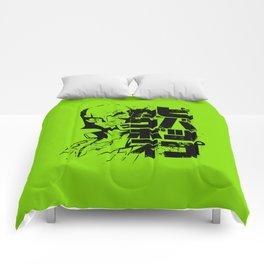 Jet Blk Jap Comforters