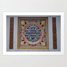Hue, Citadel Art Print