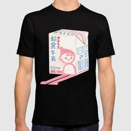 School Lunch Milk T-shirt