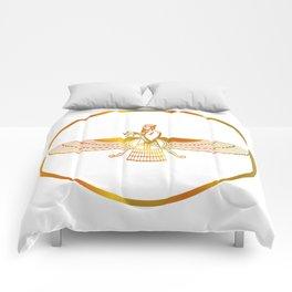 Prophet Zarathustra, Zarathushtra Spitama, or Ashu Zarathushtra- symbols of Zoroastrianism Farvahar Comforters