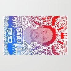 Kendrick Lamar Rug