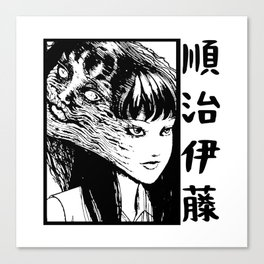 JUNJI ITO - SAD JAPANESE ANIME AESTHETIC Canvas Print