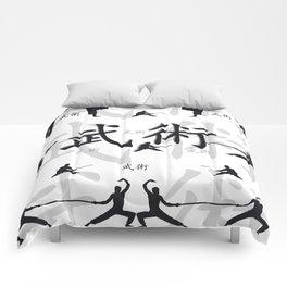 Martial Arts Comforters