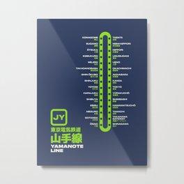 Yamanote Line Tokyo Train Station List Map - Navy Metal Print