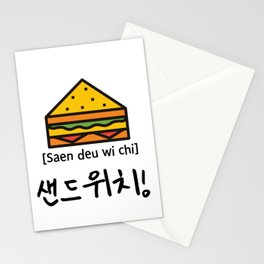 Sandwich (saen deu wi chi) in Korean Hangul Stationery Cards