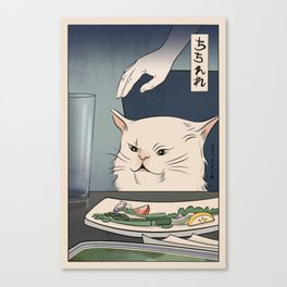 Woman Yelling at Cat Meme - Ukiyoe style (2 in series of 2) Art Print Canvas Print