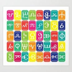 Glagolitsa in colours Art Print