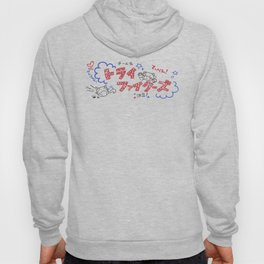 Team Try Fighters Hoody
