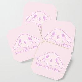 bunny pyon・pyon・pyon Coaster