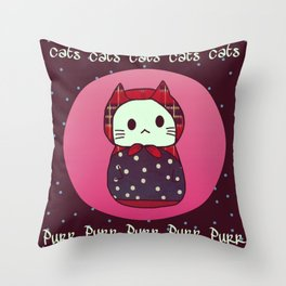 cats 621 Throw Pillow