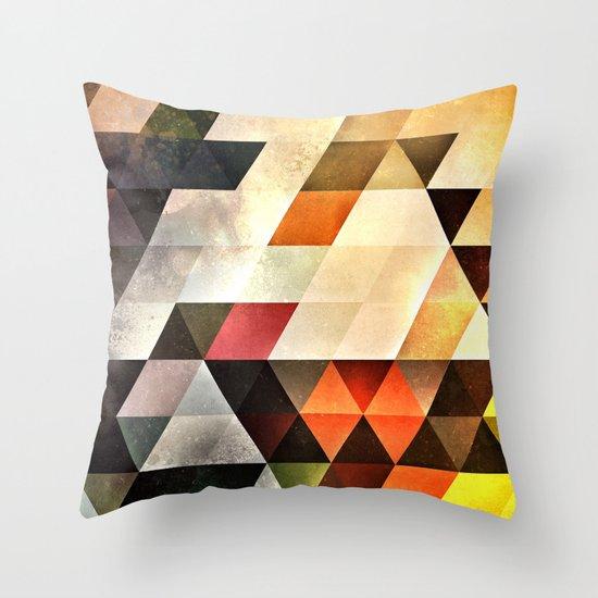 bryyx pyynx Throw Pillow