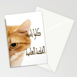 let's play a game Stationery Cards