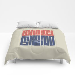 Childish Gambino Comforters
