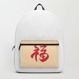 Fortune Typography  Backpack
