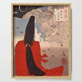 Tsukioka Yoshitoshi - Top Quality Art - IGANOTUBONE Serving Tray