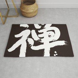 Calligraphy_ZEN02 Rug