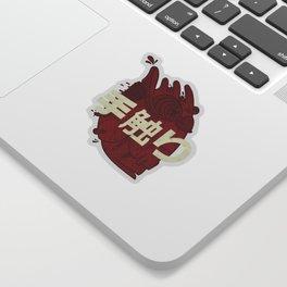 Feel Sticker