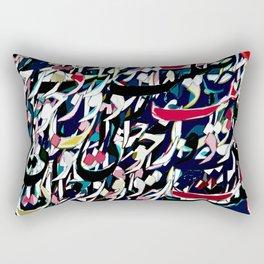 May Noosh Rectangular Pillow
