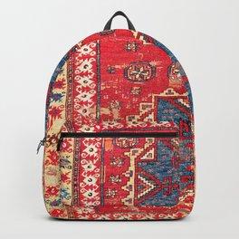 Bergama Northwest Anatolian Rug Backpack