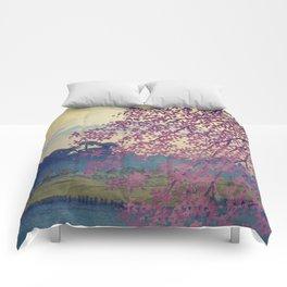 Bewilderment at Hainaan Comforters