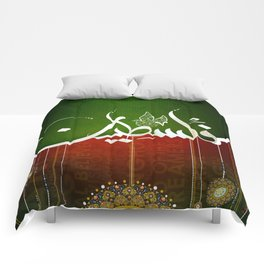 #ForPalestina I Comforters