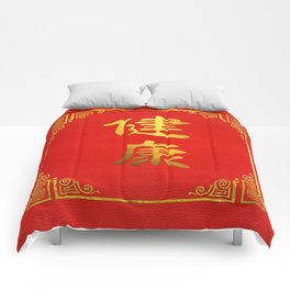 Golden Health Feng Shui Symbol on Faux Leather Comforters