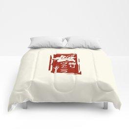 Vainilla Shibari Comforters