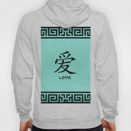 """Symbol """"Love"""" in Green Chinese Calligraphy Hoody"""