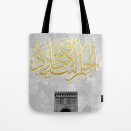Clemency - Arabic Calligraphy Tote Bag